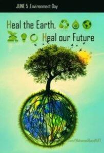 desain poster lingkungan » PANDAIBESI.COM