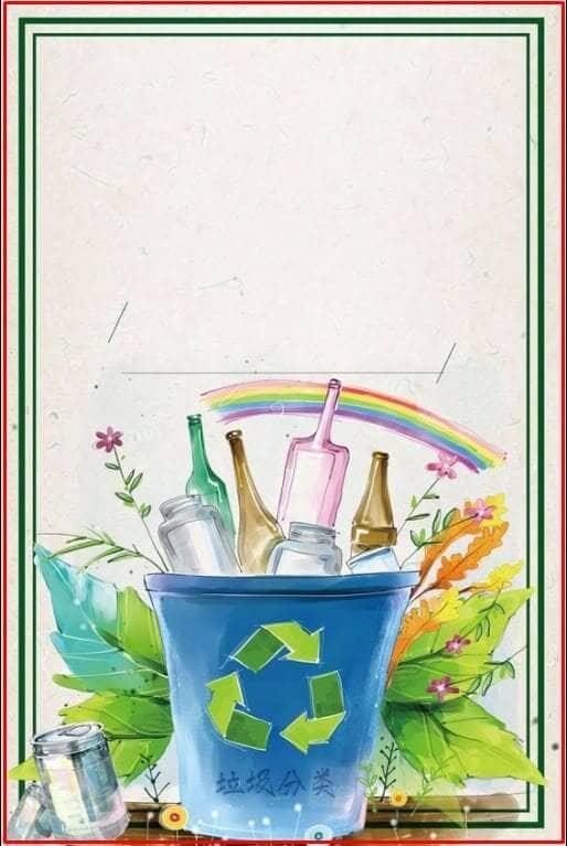 lukisan poster lingkungan